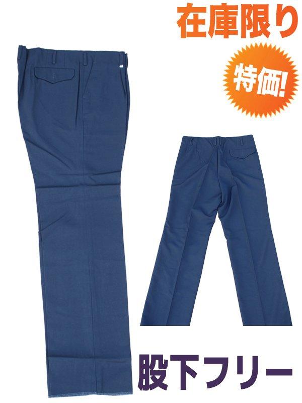 【在庫限り】消防盛夏服(SD)ズボン 股下フリー