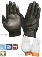 トンボレスキュー手袋 C210W/C210BK