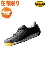 靴 DIADORA(ディアドラ)ピジョン PG-22
