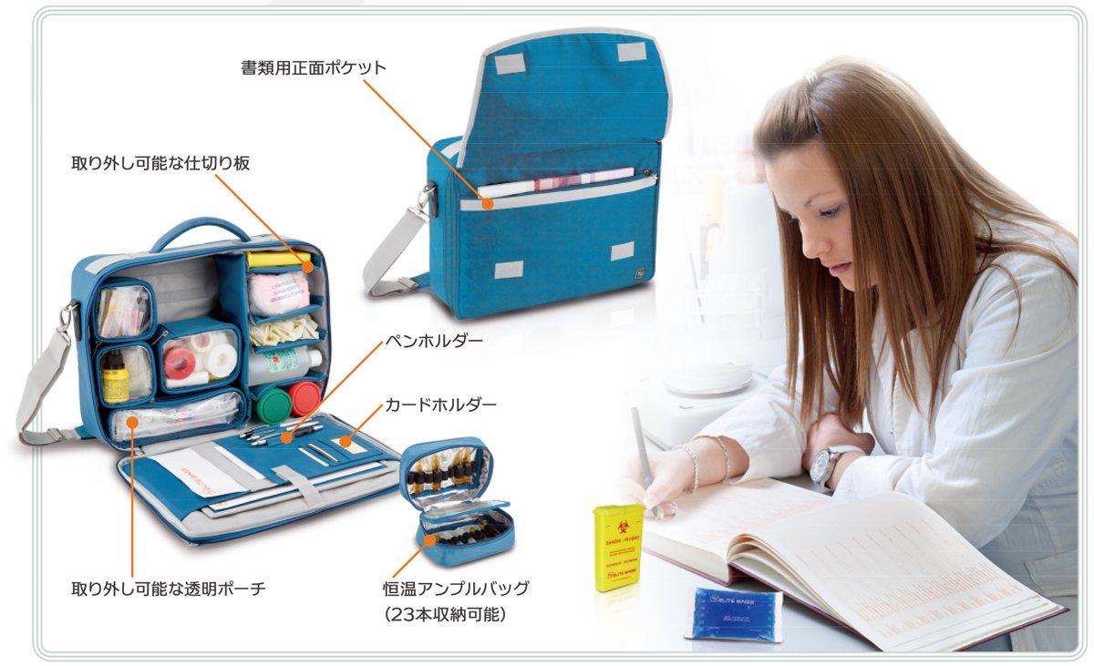 EB00-004 ドクターバッグ【画像5】