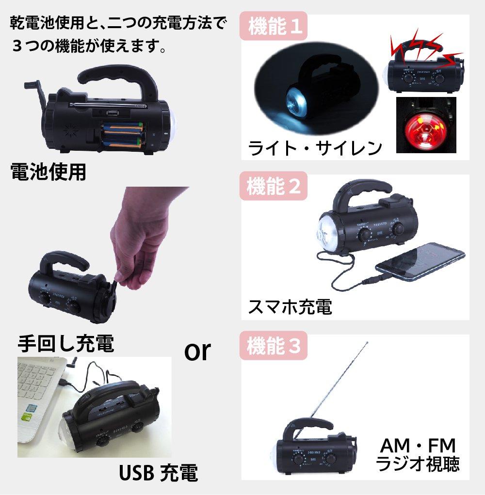 【3日間安心】SAFETY FIRST 最新版 防災セット 一人用 命を守る 46点【画像11】
