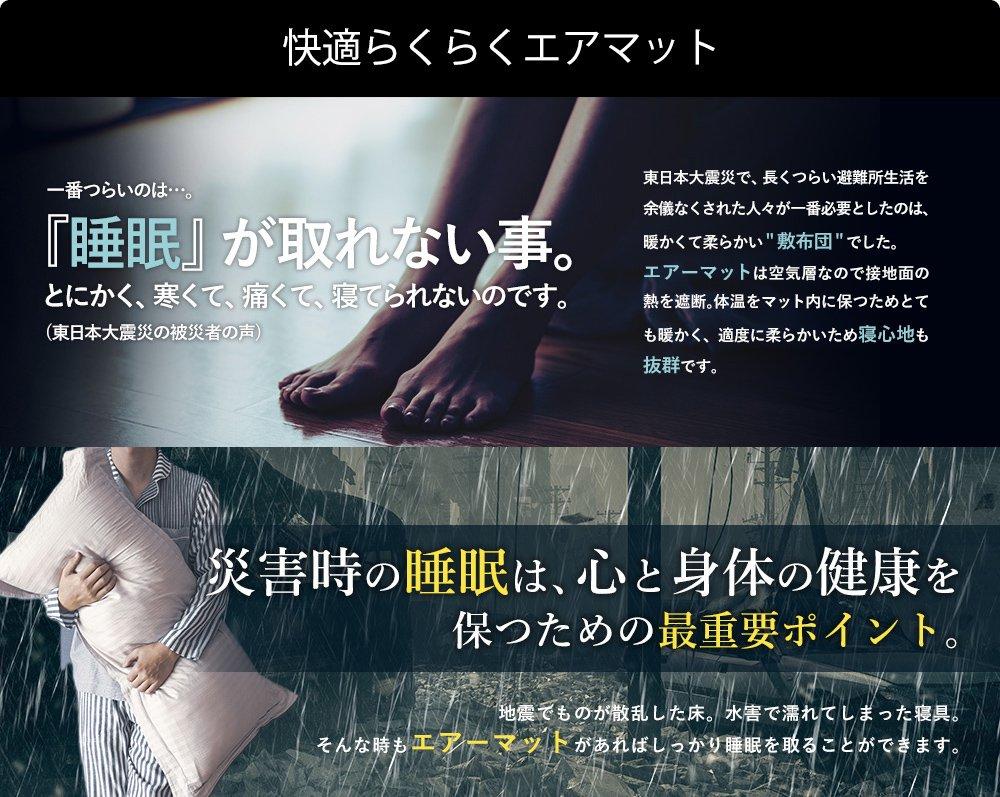 【3日間安心】SAFETY FIRST 最新版 防災セット 一人用 命を守る 46点【画像15】