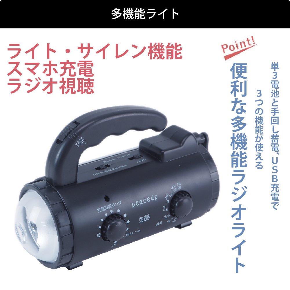 【3日間安心】SAFETY FIRST 最新版 防災セット 一人用 命を守る 46点【画像10】