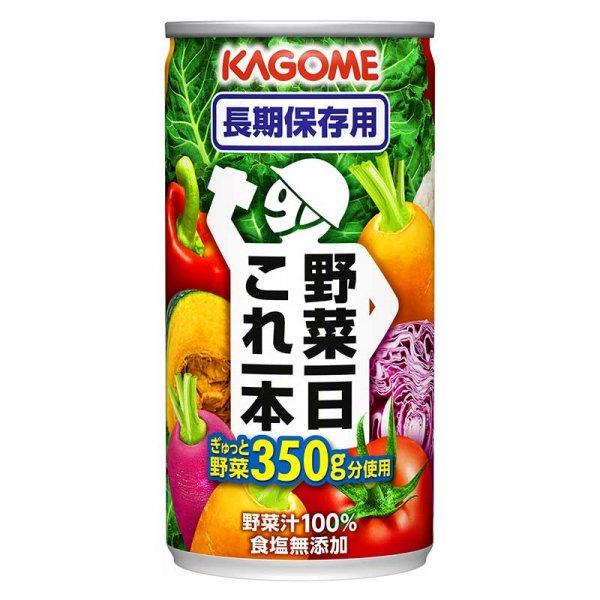 非常食 カゴメ 野菜一日これ一本長期保存用 190gx1本 【5年保存】KAGOME