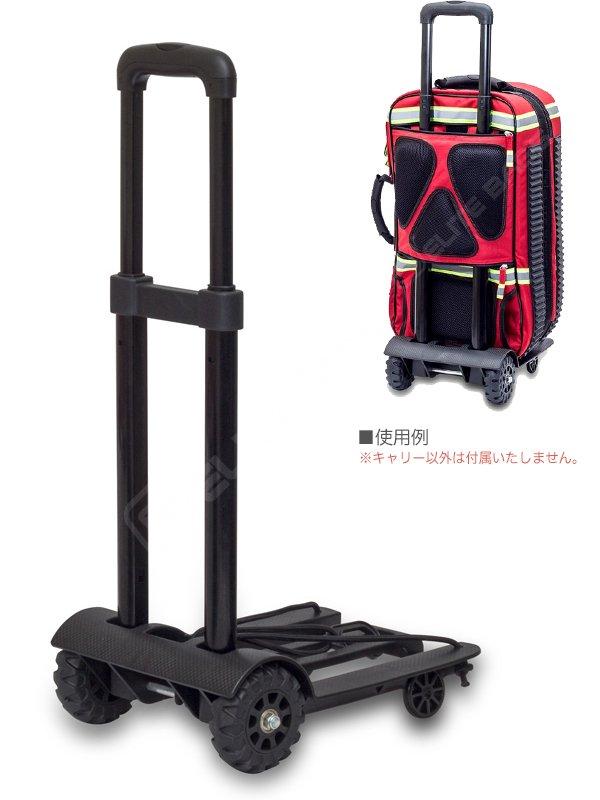 EB09.023 エリートバッグキャリー【画像2】