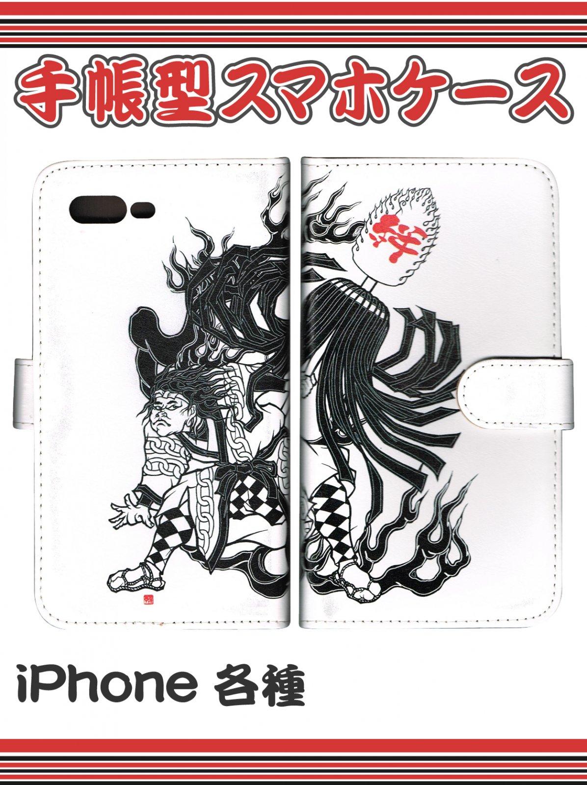 手帳型スマホケース iPhone 専用ケース 7/7Plus/8/8Plus/X/XS/XSMAX/XR【松並義孝コラボ<絆>柄】【画像2】