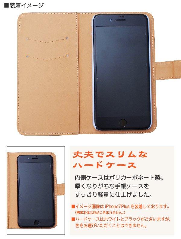 手帳型スマホケース iPhone 専用ケース 7/7Plus/8/8Plus/X/XS/XSMAX/XR【松並義孝コラボ<絆>柄】【画像5】