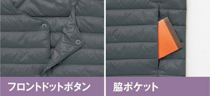 インナーベスト(男女兼用)【画像5】