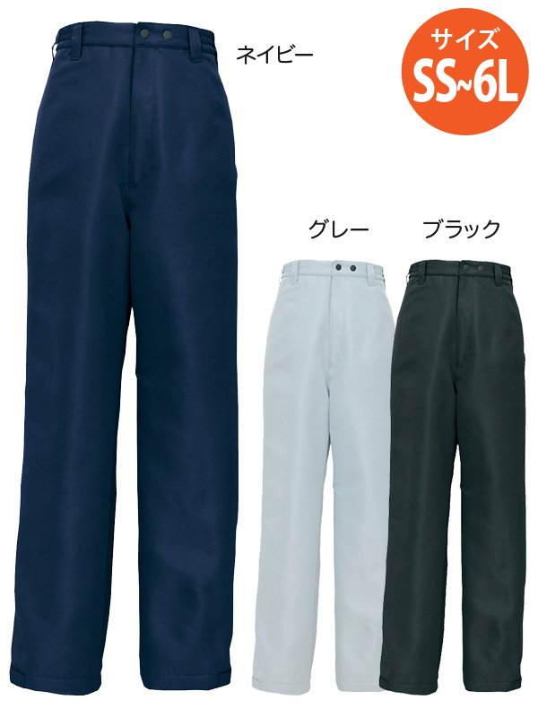 防寒パンツ(男女兼用)【画像2】