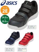 安全靴 アシックス ウィンジョブ CP205