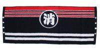 刺繍・裾上げ フェイスタオル(消防団法被デザイン)450匁今治タオル 熨斗対応