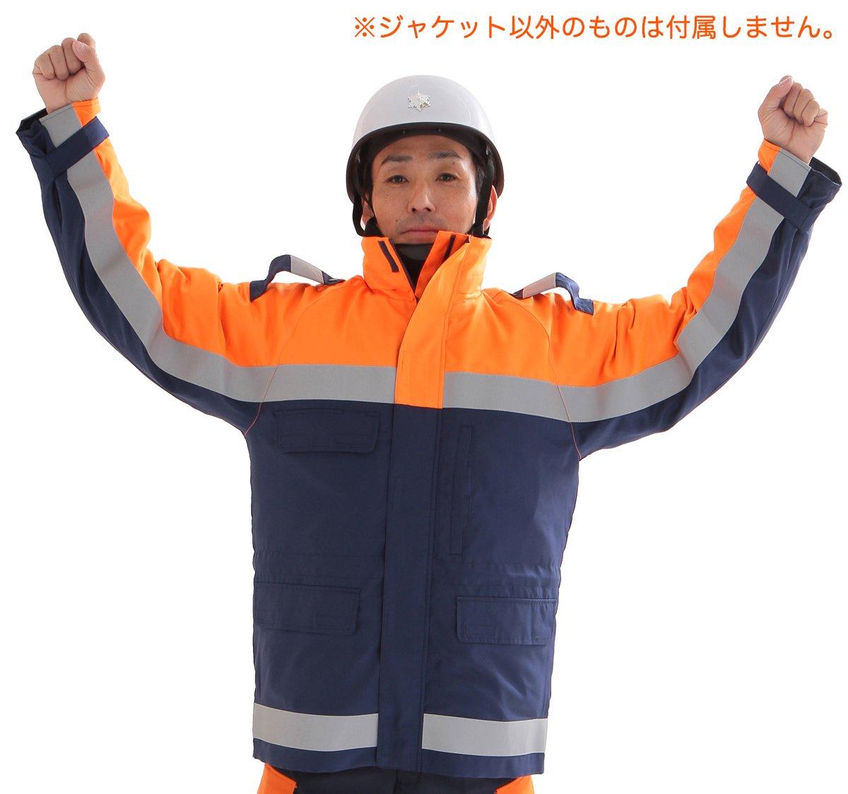 3WAY高視認消防防寒コート 消防寒【画像2】