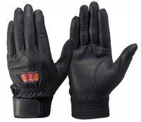 消防ベルト トンボレックス R-MAX1BK 羊革製手袋