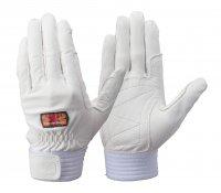 消防団操法関連グッズ トンボレックス CS-931W 牛革製手袋
