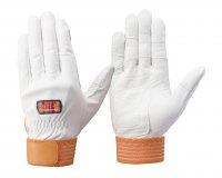 女性消防団応援 トンボレックス CS-302R 牛革製手袋