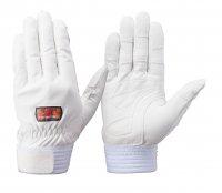 女性消防団応援 トンボレックス CS-302W 牛革製手袋