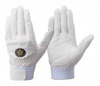 防火・作業用手袋 トンボレックス CS-931WD