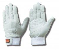 刺繍・裾上げ トンボレックス R-320W 羊革製手袋
