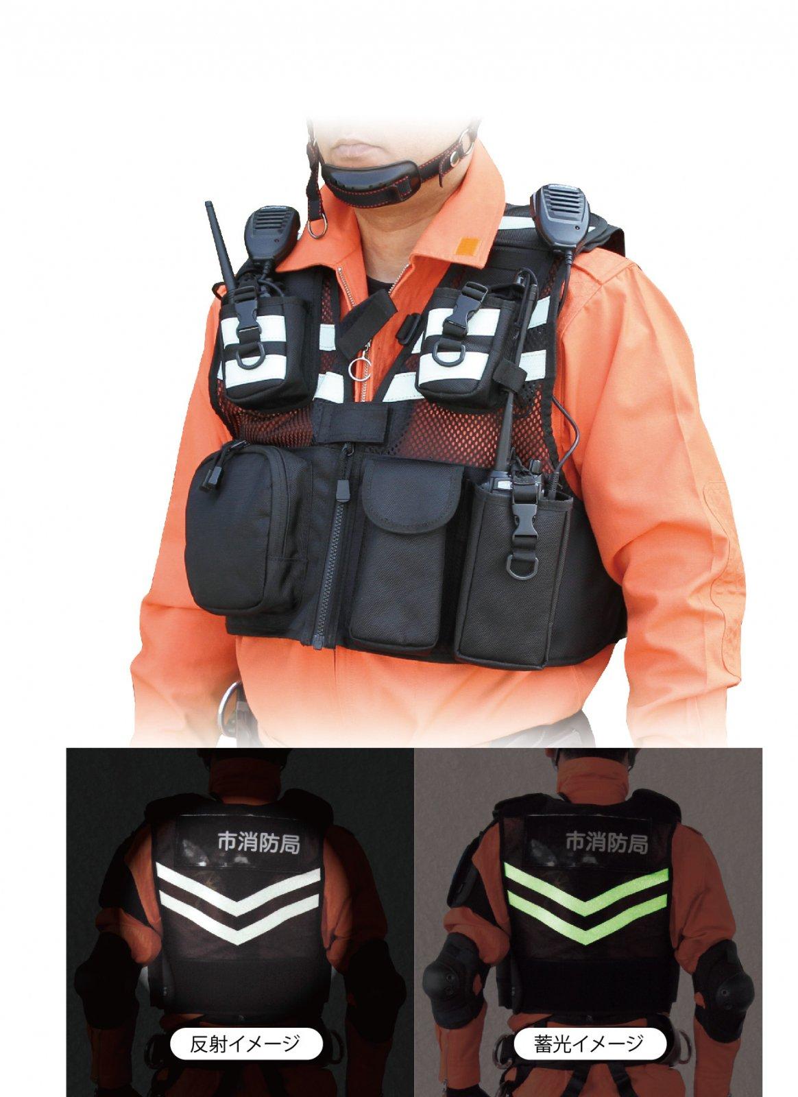 トンボレックス G-VS1BK 救助隊員用ベスト