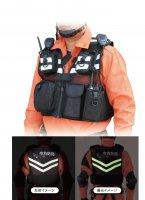 消防散水用ホース トンボレックス G-VS1BK 救助隊員用ベスト