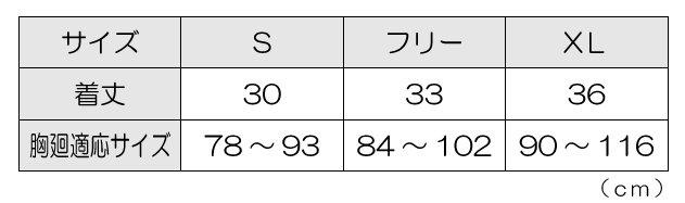 アイスベスト(アイスパック4個付)(男女兼用)【画像21】