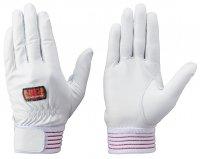 消防ベルト トンボレックス R-MAX1 EX 羊革製手袋