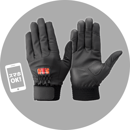 トンボレックス E-855BK 新合皮手袋(ハンディータッチ)【画像2】