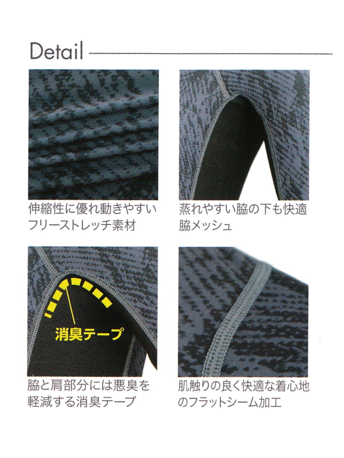 半袖クールコンプレッション【画像4】