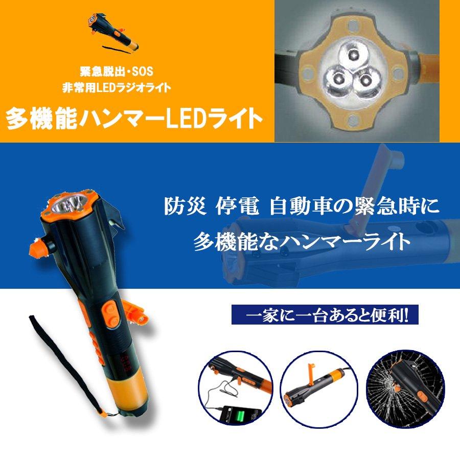 ヘルメット付 迅速避難 防災セット 1人用 動きやすいレスキュー隊仕様リュック【画像10】