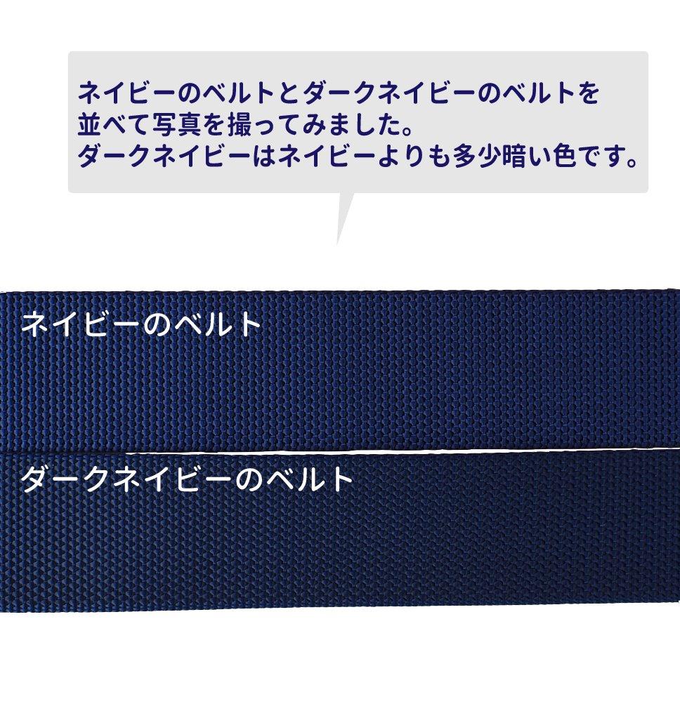 40ミリ2ツ穴ナイロンベルト(可動式・ダークネイビー)【画像4】