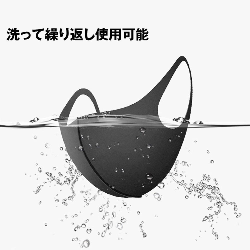 洗える マスク 5枚セット 国内発送 個包装 マスク 男女兼用 ウレタンマスク ブラック【画像4】