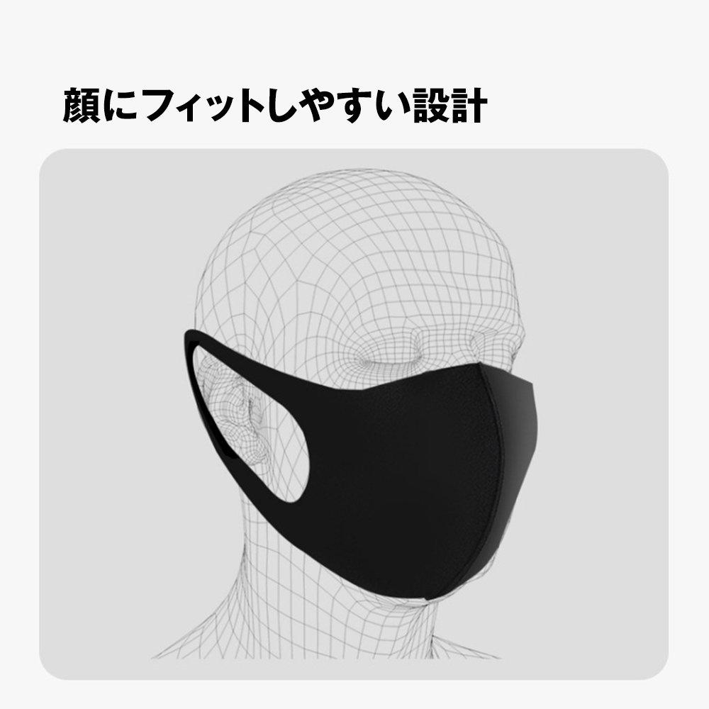 洗える マスク 5枚セット 国内発送 個包装 マスク 男女兼用 ウレタンマスク ブラック【画像6】