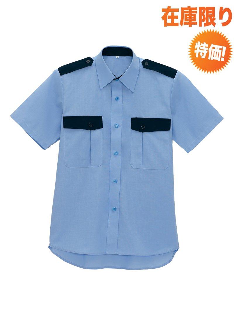 【在庫限り特価】半袖警備シャツ 夏シャツ