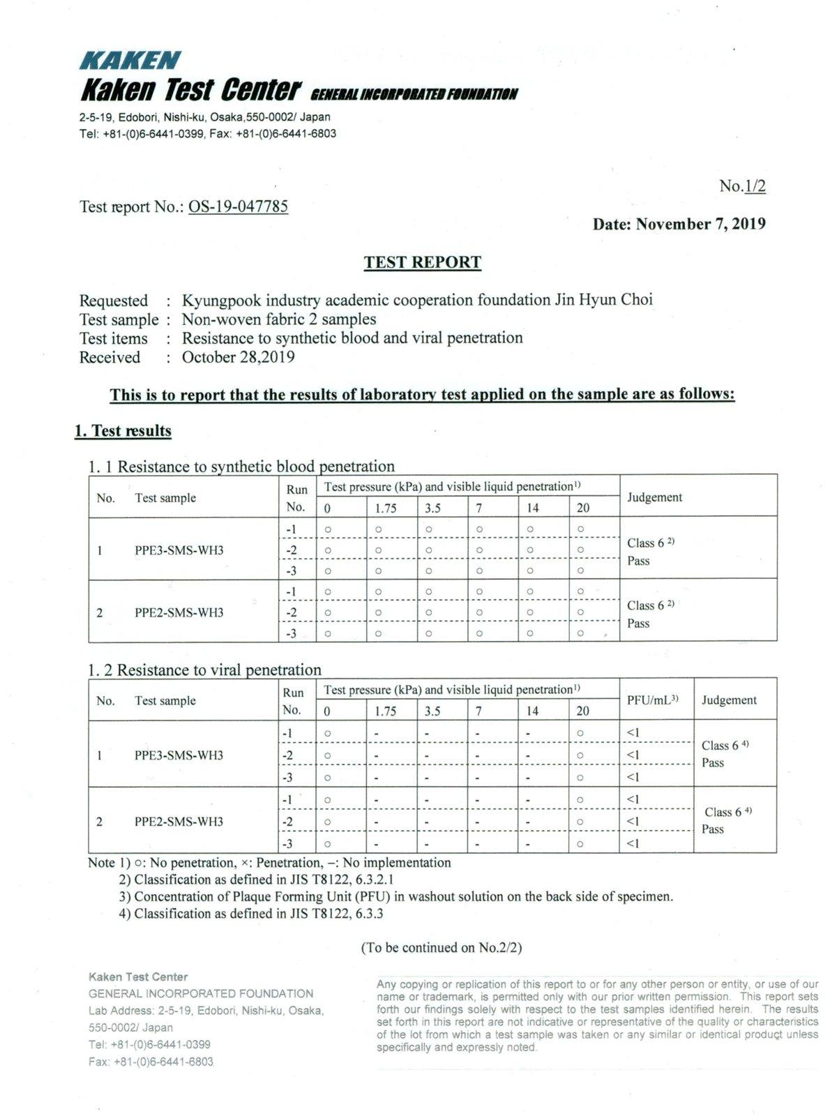 防護服 最高レベル ウイルスバリア性能クラス6・血液バリア性能クラス6 カケンテスト証明 JIS規格・ISO・EN 国際基準合格品 韓国製【画像6】