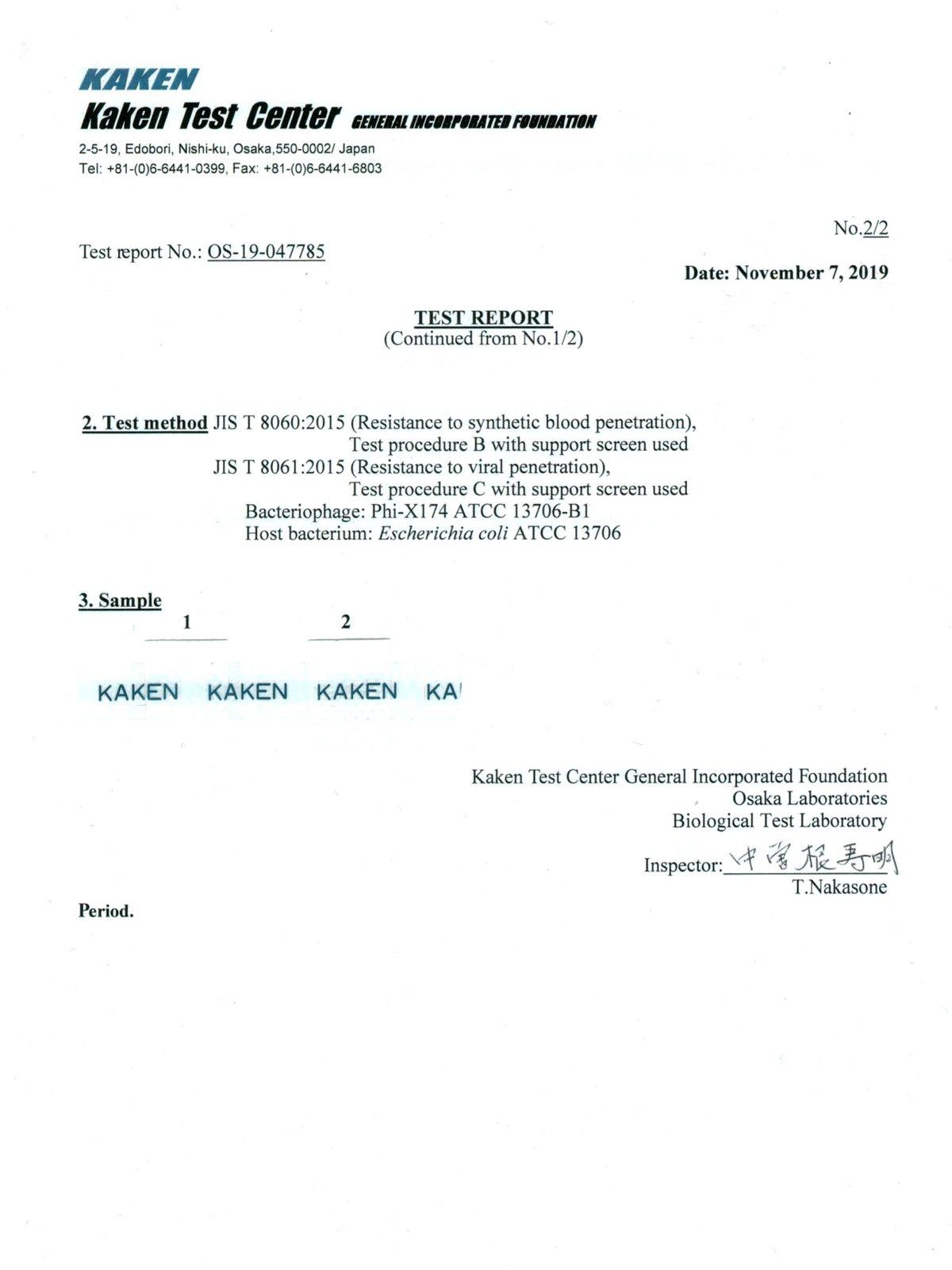 防護服 最高レベル ウイルスバリア性能クラス6・血液バリア性能クラス6 カケンテスト証明 JIS規格・ISO・EN 国際基準合格品 韓国製【画像7】
