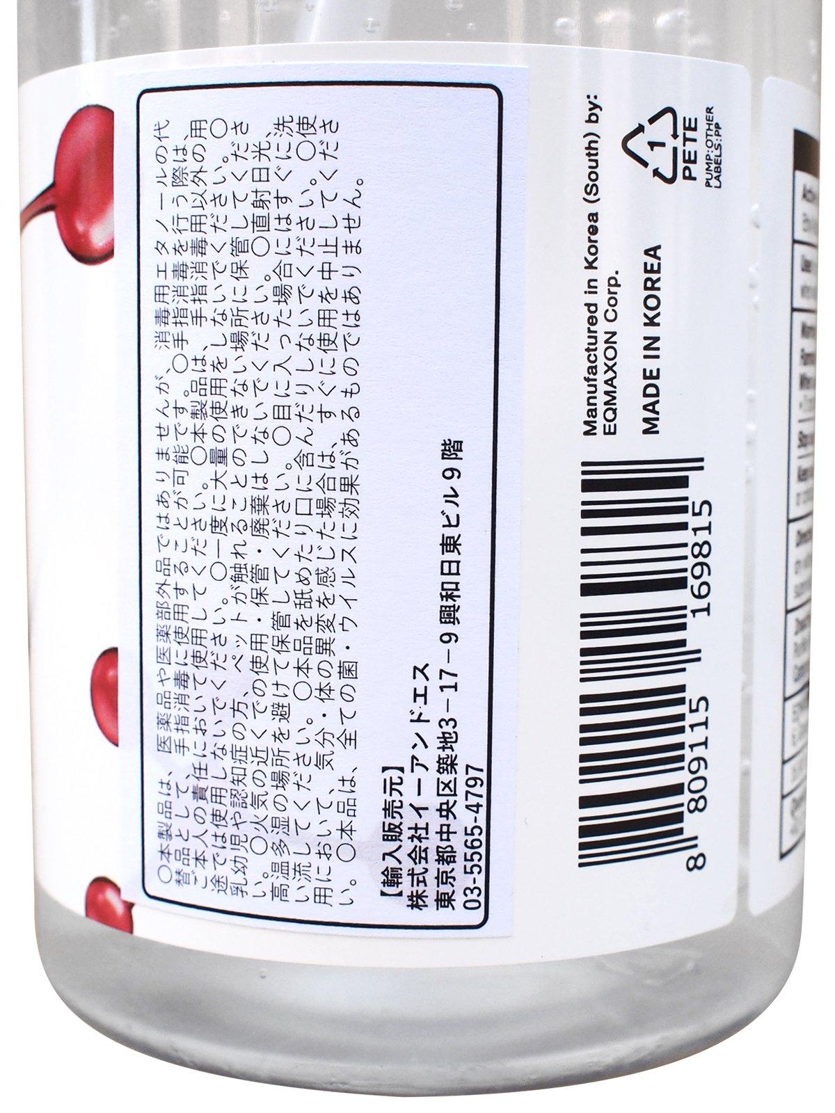 ドクターズクリーン ハンドジェル 速乾 アルコール成分70% 500ml【画像3】