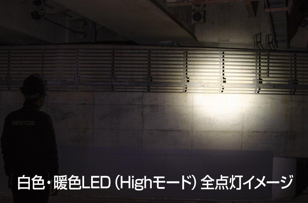 Soldiosシリーズ SDH-333H  GENTOS ジェントスヘッドライト【画像5】