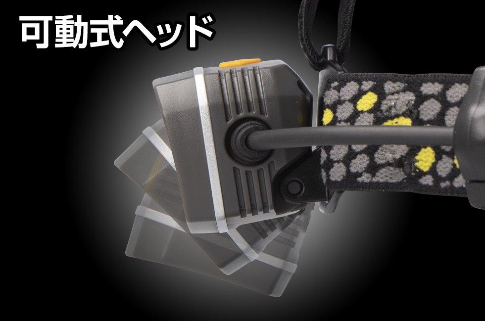 Soldiosシリーズ SDH-332D  GENTOS ジェントスヘッドライト 【画像2】
