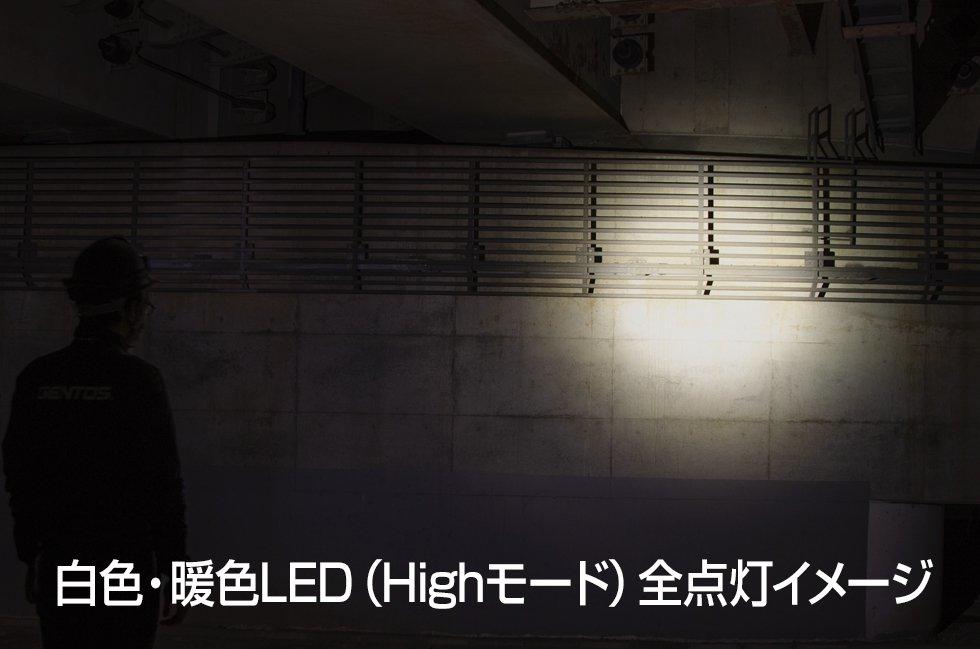 Soldiosシリーズ SDH-332D  GENTOS ジェントスヘッドライト 【画像4】