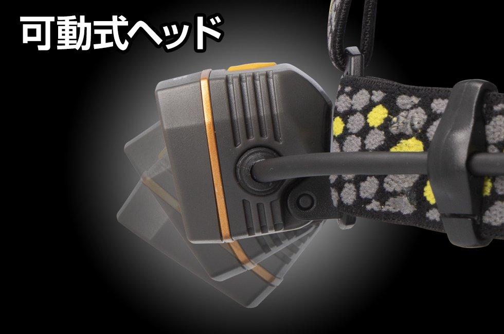 Soldiosシリーズ SDH-331D  GENTOS ジェントスヘッドライト 【画像2】