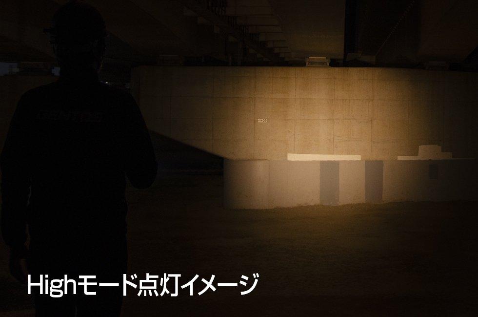 Soldiosシリーズ SDH-331D  GENTOS ジェントスヘッドライト 【画像4】