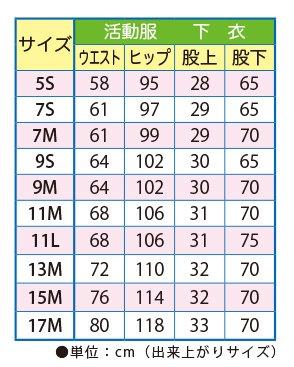 消防団員夏活動服 ズボン 女性用【画像3】