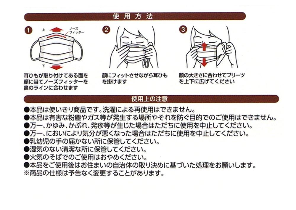 マスク 小さめサイズ 子供用 女性用 94x143mm 5枚入/袋 カヒモン サージカルマスク【画像4】