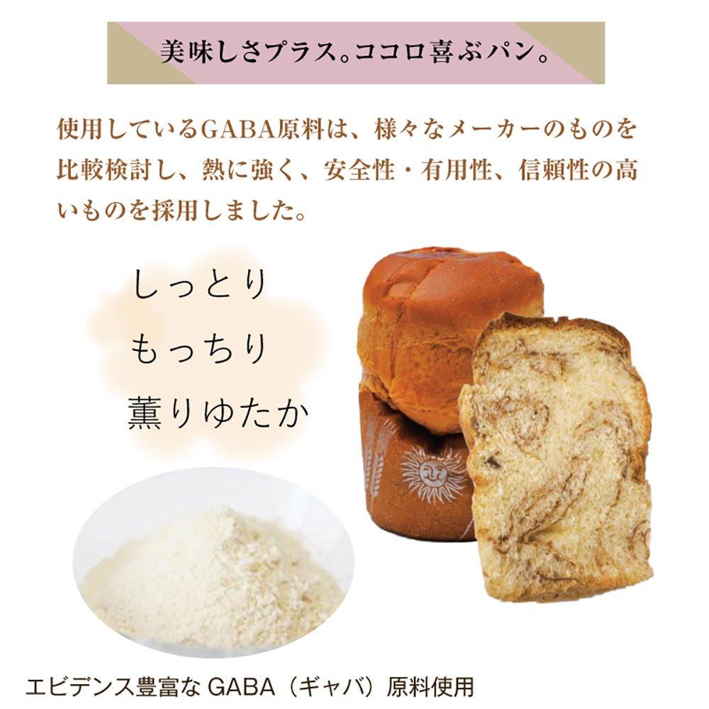 5年保存食 GABA配合 缶詰サプリパン メープル味【画像3】