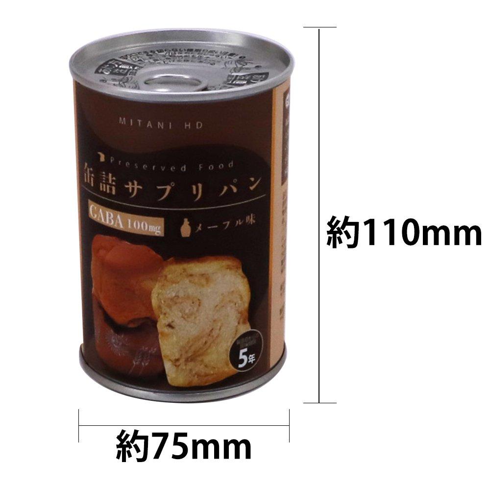 5年保存食 GABA配合 缶詰サプリパン メープル味【画像4】