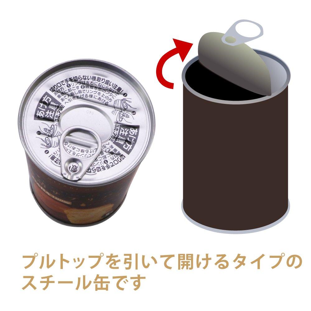 5年保存食 GABA配合 缶詰サプリパン メープル味【画像5】