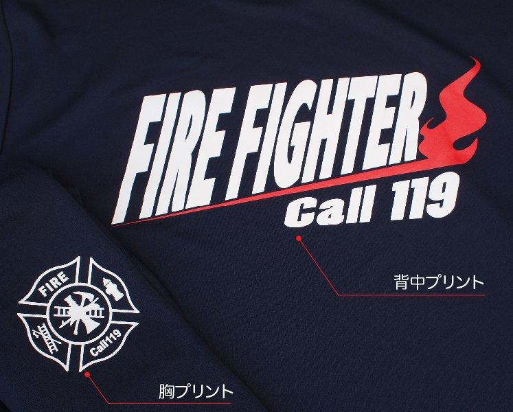FIRE FIGHTER Call119 デザインTシャツ【画像5】