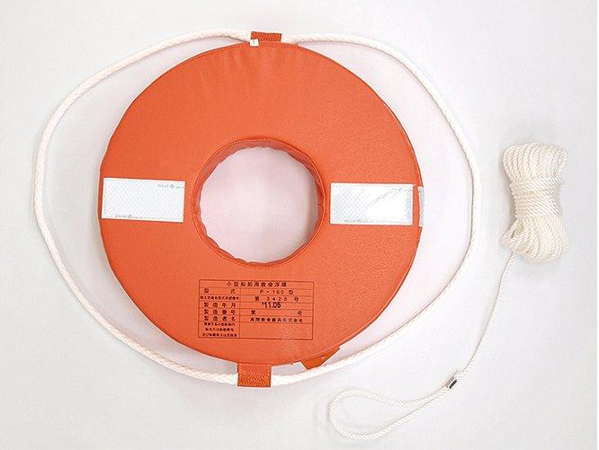 小型船舶用救命浮環 P-300 国土交通省型式承認品 型式承認番号 第4075号