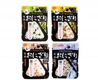 防災グッズ 【5年保存】尾西の携帯おにぎり 「4種類セット」 保存食 非常食