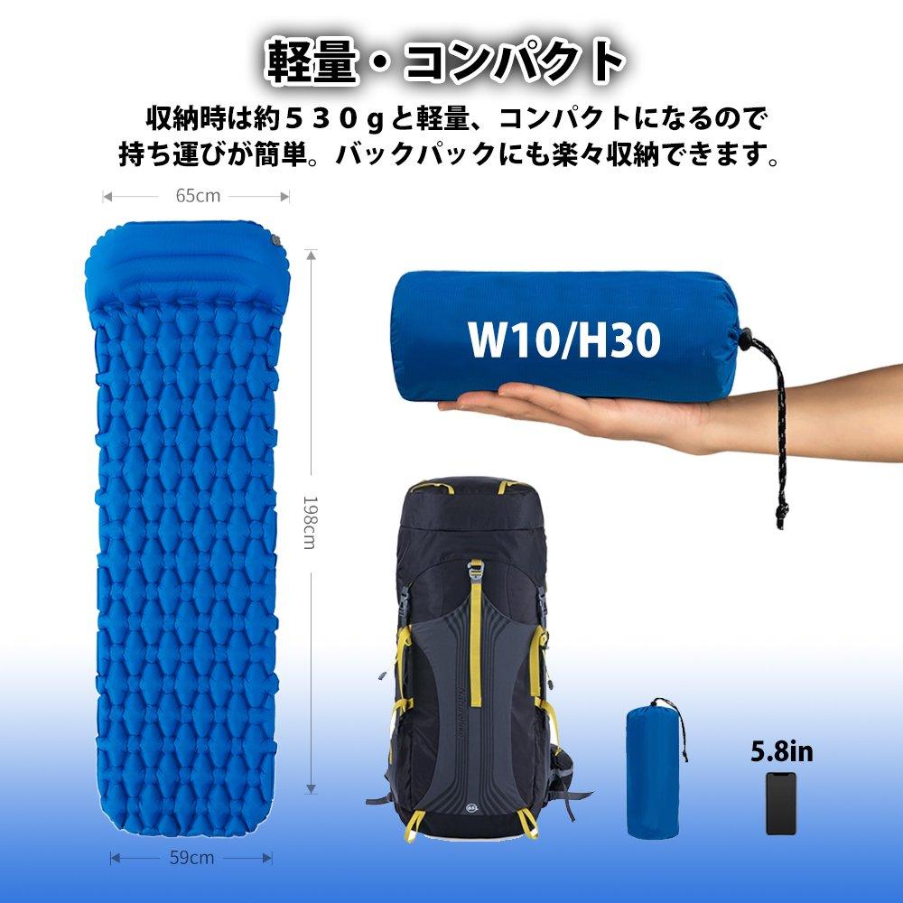 枕付き 快適スリーピングパッド 防水バッグ(空気入れ)付【画像3】